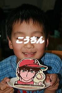 20071121233419.jpg