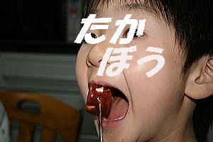 20080126215942.jpg