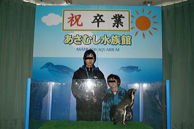 浅虫水族館800万人記念 ペンギンと