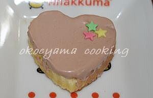 卒業ケーキ チョコ