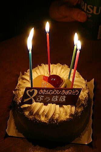 私~誕生日ケーキ