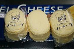 函館 メルチーズ