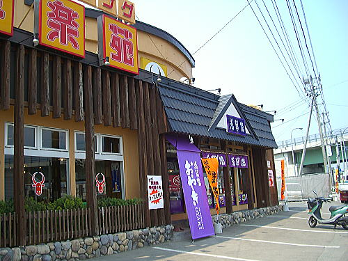 浅草焼き 観光通店