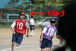 運動会 中学2008 りゅう
