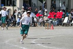 運動会 中学2008 次男