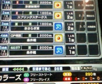 200807121408000.jpg
