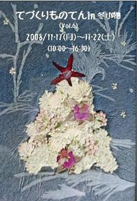 kazun2_20081121232155.jpg