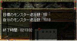 1000超え
