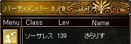 平均139