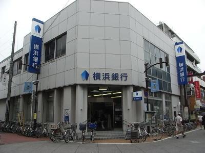 横浜銀行 元住吉支店