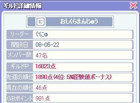 1_20081125182341.jpg