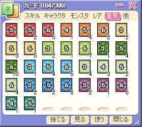 3_20081126201243.jpg