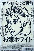 tofu5.png