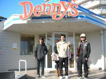 DSCN4997_convert_20090303184531.jpg