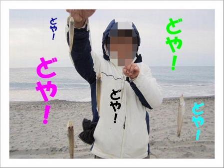 5連どや!(修整1)