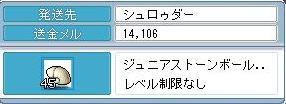 14106