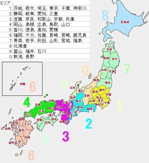 縮 エリア地図 地名