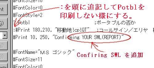 5CONFIRMING.jpg
