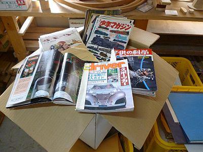 普通の雑誌は、たまると抜き出し 本にするのが楽しみ