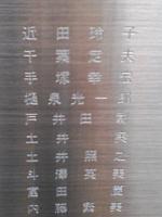 20081210183612