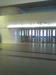 20081018004207