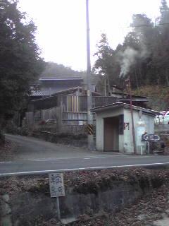 20081219205548