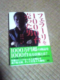 20090321213700