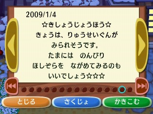 RUU_0008.jpg