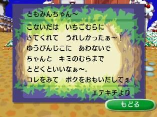 RUU_0010_20090115145736.jpg