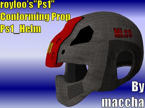 ps1-helm1.jpg