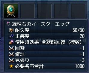 0201_1.jpg