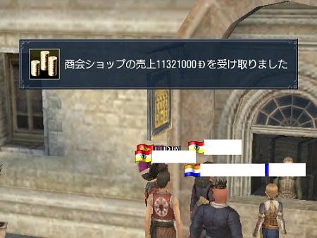 0301_4.jpg