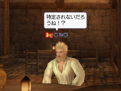 0308_1.jpg
