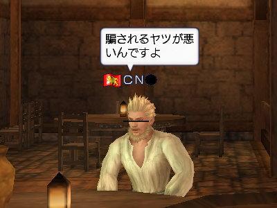 0308_4.jpg