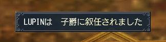 0509_2.jpg