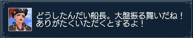 0601_5.jpg