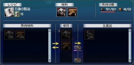 0609_2.jpg