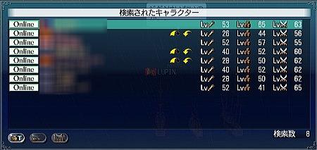 0620_1.jpg