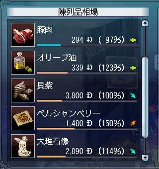 0630_3.jpg