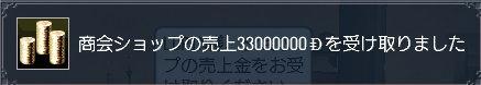 0710_2.jpg