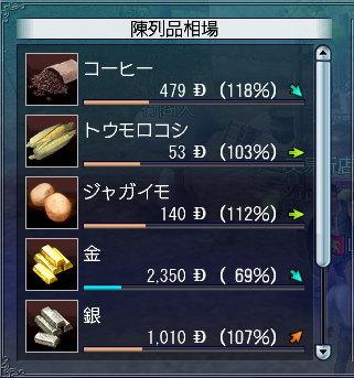 0720_9.jpg