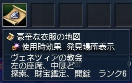 0730_1.jpg