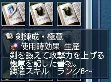0808_4.jpg
