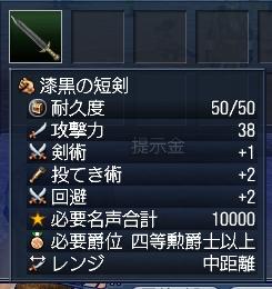 0831_1.jpg