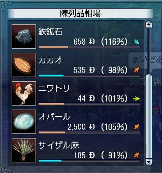 1001_2.jpg