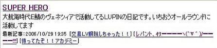 20061031031531.jpg