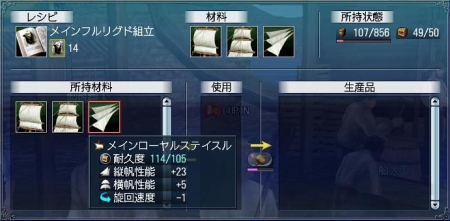 20061114021825.jpg