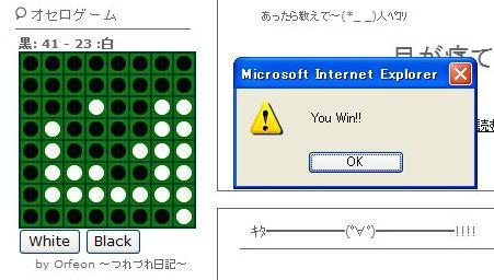 20061119051753.jpg