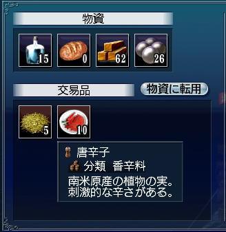 20061202043932.jpg