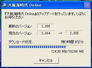 20061206165547.jpg